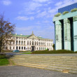 National Library and Supreme Court in Warsaw — Stock Photo