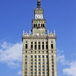 Palace of Culture and Science — Stock Photo #5767096