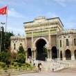 Istanbul University Main Gate — Stock Photo