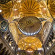 Hagia Sophia Byzantine Architecture - Stock Photo