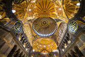 Hagia Sophia Byzantine Architecture — Stock Photo