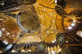 Hagia Sophia Architecture — Stock Photo