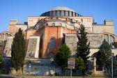 Hagia sophia in istanbul — Stockfoto