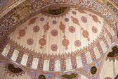 Blue Mosque Dome Interior — Stock Photo