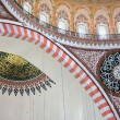 Suleymaniye Mosque Interior — Stock Photo
