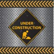 Under construction sign — Stock Vector #5847294