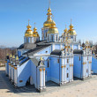 St. Michael's Golden-Domed Monastery - famous church complex in Kiev, — Stock Photo
