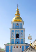 St. Michael's Bell Tower in Kiev, Ukraine — Stock Photo