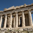 The Parthenon — Stock Photo