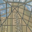 Stock Photo: Glass dome of building