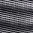 Stock Photo: Black synthetic texture