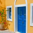 Stock Photo: Colorful old street in Oia, Santorini