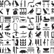 Silhouettes of the ancient Egyptian hieroglyphs SET 2 - Stock Vector