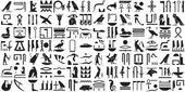 Silhuetter av de forntida egyptiska hieroglyferna set 2 — Stockvektor
