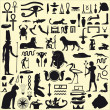 Egyptian Symbols and Signs SET 1 - Stock Vector