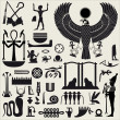 Egyptian Symbols and Sign SET 2 - Stock Vector