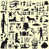 Egyptian Symbols and Signs SET 1 — Stock Vector