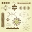 Vintage design elements — Stock Vector #5484152