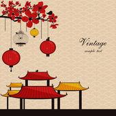 Fond vintage style japonais — Vecteur
