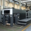 Stock Photo: Press printing - Offset machine