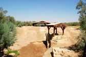 The Baptism Site 1 — Stock Photo