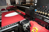 Digital printing - wide format printer — Stockfoto