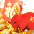 Stock Photo: Greeting for Chinese Rabbit New Year 2011