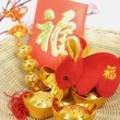 Greeting for Chinese Rabbit New Year — Stok fotoğraf