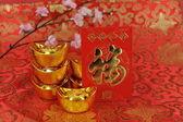Chińska kaligrafia oznacza rok projekt wąż — Zdjęcie stockowe
