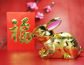 Greeting for Chinese Rabbit New Year — Stock Photo