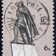 Postage stamp US1968 Leif Erikson — Stock Photo #6393461