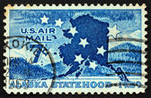 UNITED STATES OF AMERICA - CIRCA 1959: a stamp printed in the Un — Stock Photo