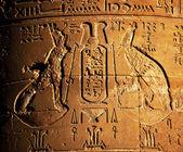 Egyptian texture — Stock Photo