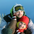 Couple skiers — Stock Photo