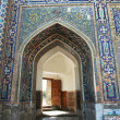 Stock Photo: Arch in Samarkand palace