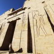 Edfu — Stock Photo #6563792