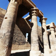 Egyptian temple — Stock Photo #6563814