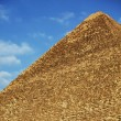 Pyramid — Stock Photo #6567211
