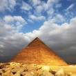 Pyramid — Stock Photo #6567213