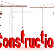 The crane collects a word Construction — Stock Vector
