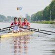 Stock Photo: Rowers to the start
