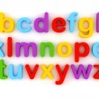 Stock Photo: 3d colorful letter, on white background