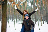 Couple in love in forest — Stock Photo