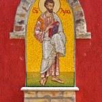 Постер, плакат: Saint Luke The Evangelist