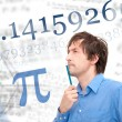 Stock Photo: Number Pi