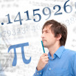 Number Pi — Stock Photo