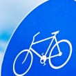 Bicycle lane traffic sign - Stock Photo