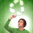 Stockfoto: Recycle