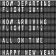 Happy New Year Airport Terminal Background — Stock Vector