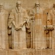 Reformation Wall — Stock Photo